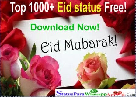 Status de Eid Mubarak Whatsapp-Frases,Mensagens,Quotes,Imagens