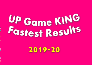 SHALIMAR Game Result 2019 | Up Game King Results | Hot Satta
